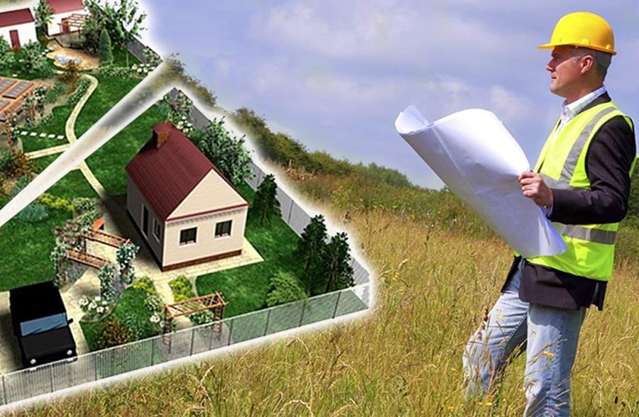 Приобретение участка земли у собственника