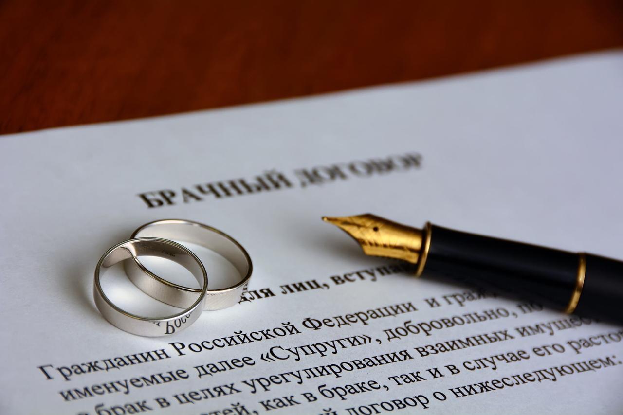 Плюсы и минусы брачного договора