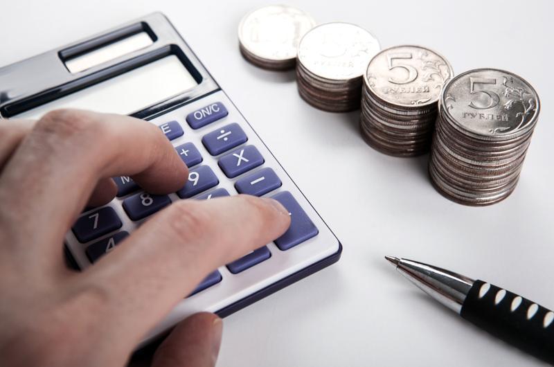 Налоги на заработную плату