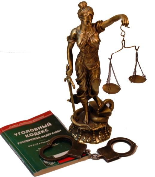 Несут ли уголовную ответственность юридические лица?