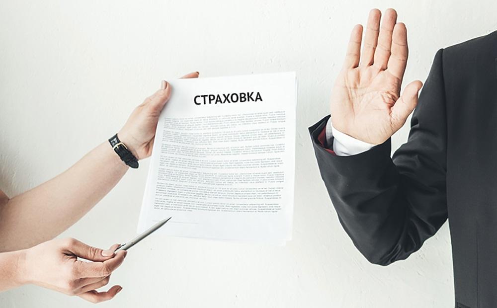 Возврат страховки по кредитному договору