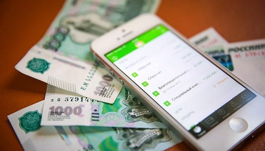 Три способа возврата ошибочно перечисленных денег