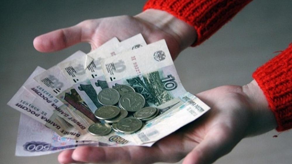 Размер пособия по безработице в России
